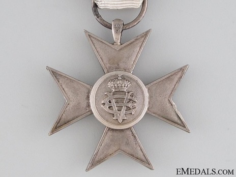 Silver Cross (without crown 1912-1945) Obverse