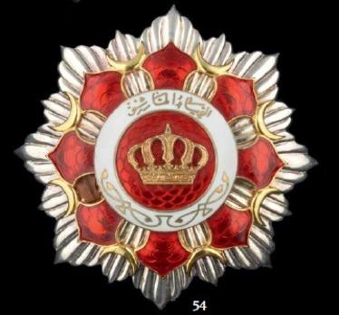 Order of the Hashemite Star (Wisam al-Najat al-Hashemi)