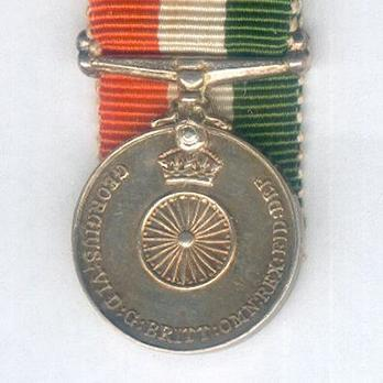 Miniature Indian Independence Medal 1947 Obverse