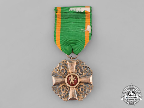 Order of the Zähringer Lion, I Class Knight (with oak leaves) (in silver gilt) Reverse