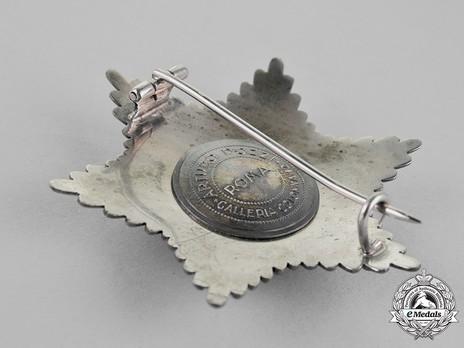 Order of the Somali Star, Grand Officer Breast Star Reverse