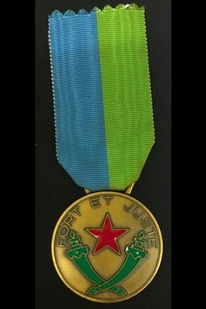 Medal of Honour of the Police Obverse