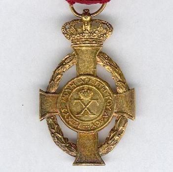 Royal Order of George I, Civil Division, Commemorative Cross, in Gold Obverse