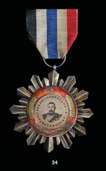 Wang Cheng Bin Merit Medal