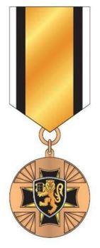 Prison Officer Service Medal, VI Class Obverse
