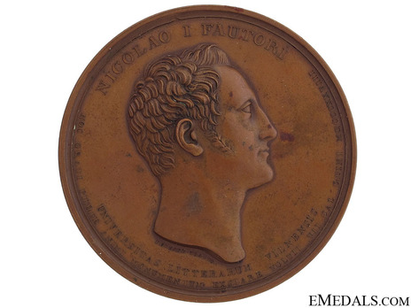 Nicholas I Bronze Table Medal Reverse