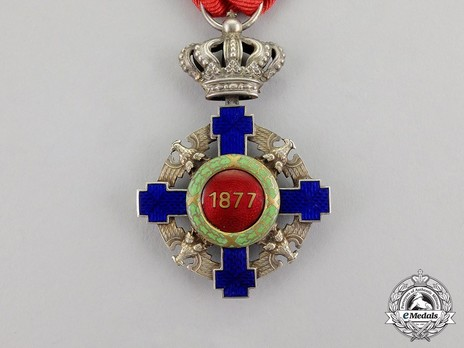 The Order of the Star of Romania, Type II, Civil Division, Knight's Cross Reverse