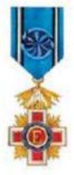 Order of the Estonian Red Cross, IV Class Cross Obverse
