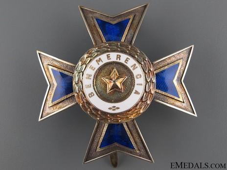 Commander Breast Star Obverse