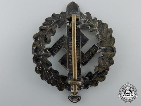 SA Sports Badge, Type II, in Bronze Reverse