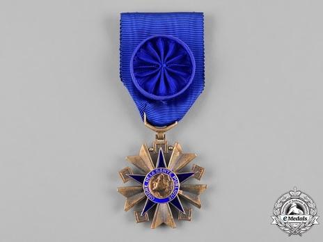 Order of Public Health, Officer