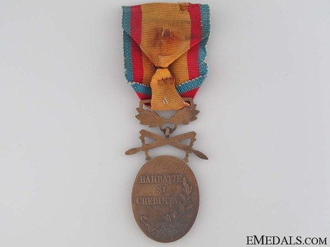 Medal of Valour and Loyalty, III Class (with swords) Reverse