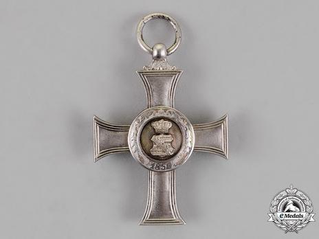 Albert Order, Type II, Civil Division, Albert's Cross (in silver, 1876-1909) Reverse
