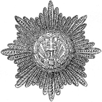 Hungarian Order of Military Merit, I Class Obverse