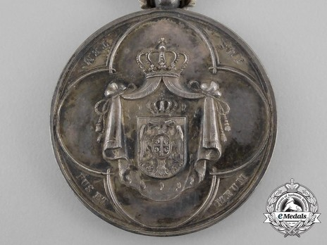 Household Medal of Milan, Type II, I Class Obverse
