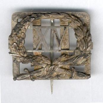 Long Service Clasp (15 years) Obverse