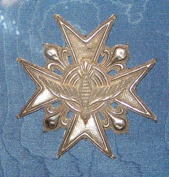 Embroidered Breast Star Obverse