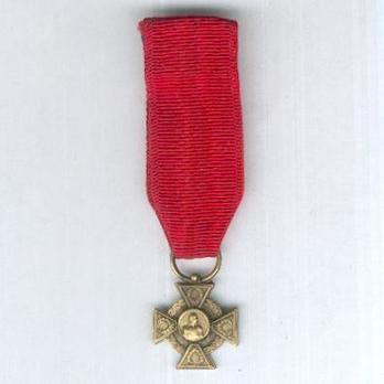 III Class Bronze Class Obverse