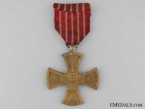 I Class Cross (with gold cross in laurel wreath clasp, 1949-1971) Reverse