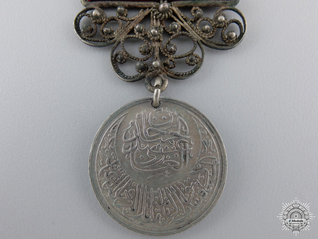 2nd Yemen Campaign Medal, 1892, in Silver Obverse