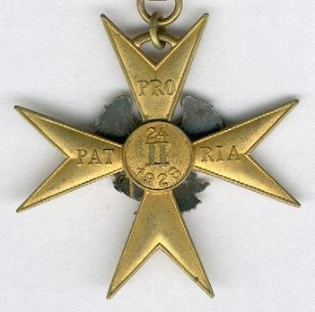 Order of the Eagle Cross, Gold Cross Reverse