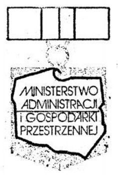 Decoration for Merit to Spatial and Municipal Administration, II Class (1985) Obverse