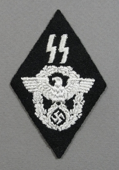 Waffen-SS Reich Main Security Office (SS & Police Matters) Trade Insignia Obverse
