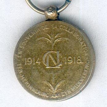 Miniature II Class Medal Reverse