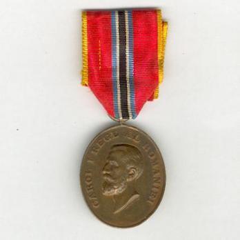 Jubilee Medal of King Carol I, Military Division Obverse
