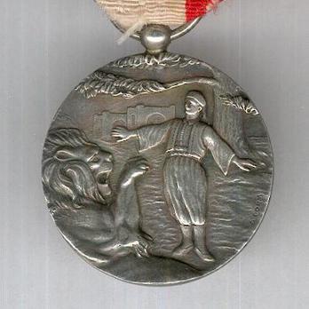 Order of Merit, III Class (1922-1959) Obverse