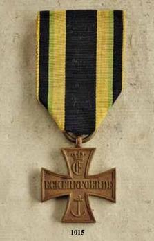 Eckernforde Campaign Cross, in Bronze