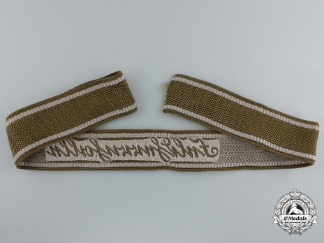 German Army Feldherrnhalle Cuff Title Reverse