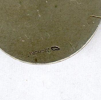 Silver Medal Details