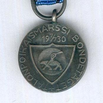 Miniature Peasants' March Commemorative Medal Reverse