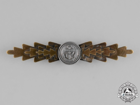 Naval Front Clasp (in brass) Obverse