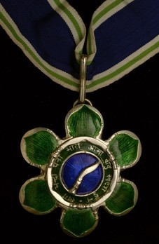 Order of Trishakti-Patta, III Class Obverse