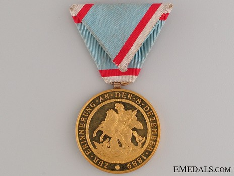 Military Order of St. George, Jubilee Medal (in gold) Reverse