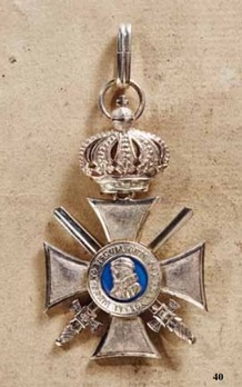 Order of Philip the Magnanimous, Type II, Silver Cross with Swords (with crown)