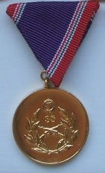 National Defence Long Service Medal, II Class for 35 Years Obverse