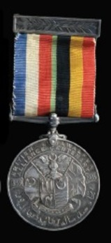 Bahawalpur-Pakistan Alliance 1947 Medal (Tamgha-e-Itehad Bahawalpur-Pakistan 1947)