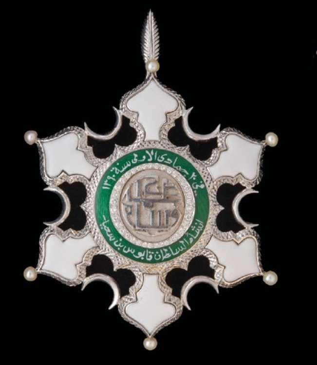 Oman+order+of+oman+special+badge+me70