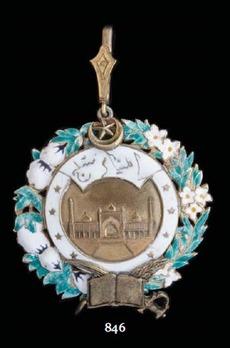 Order of Distinction of Satluj (Imtiaz-I-Satlej), II Class Grand Officer
