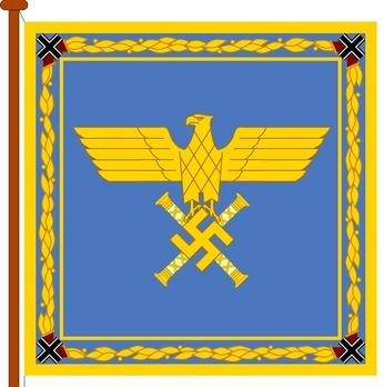Luftwaffe Standard of the Reichsmarschall (1940-1941 version) Obverse