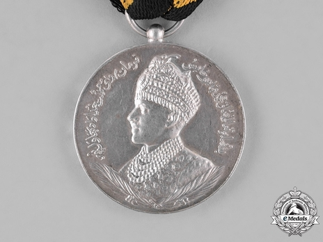 III Class White Metal Medal Obverse