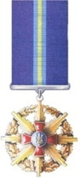 Decoration for Meritorious Service, I Class Obverse