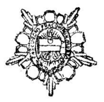 Decoration for Meritorious Sea Workers, I Class (1956-1989) Obverse