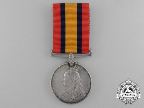 Silver Medal (minted without date) Obverse
