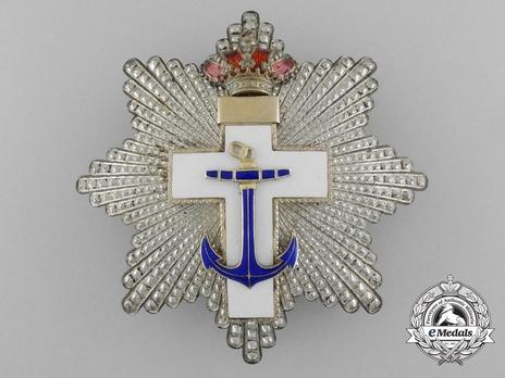 2nd Class Breast Star (white distinction) (1875-1925) Obverse