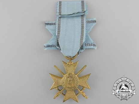 Military Order for Bravery, II Class Soldier's Cross (1915) Reverse