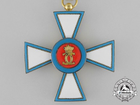 Order of Merit of the Grand Duchy of Luxembourg, Commander Reverse